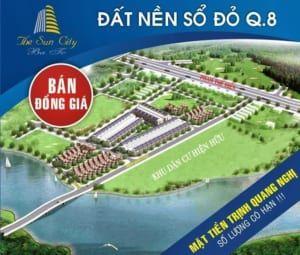 the sun city ba to quan 8 hinh 01 300x255 - KDC Thanh Nhựt Quận 8