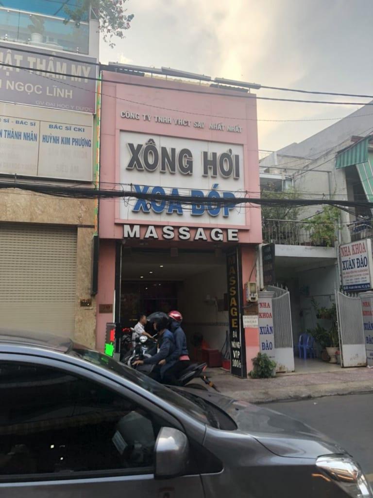 nhamatienquantanbinh 768x1024 - Nhà Mặt Tiền Đường Phạm Văn Hai Phường 2 Quận Tân Bình